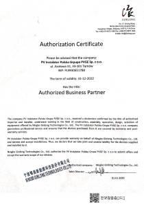 Certyfikat Solis dla PVGE